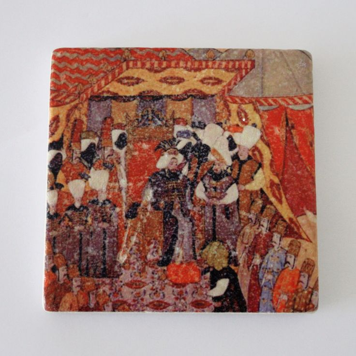 Ottoman Miniature Art Travertine Coaster