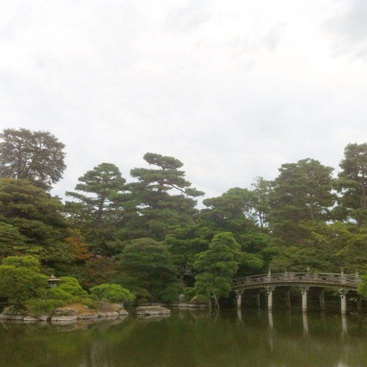 Jardines del Palacio Imperial de Kyoto