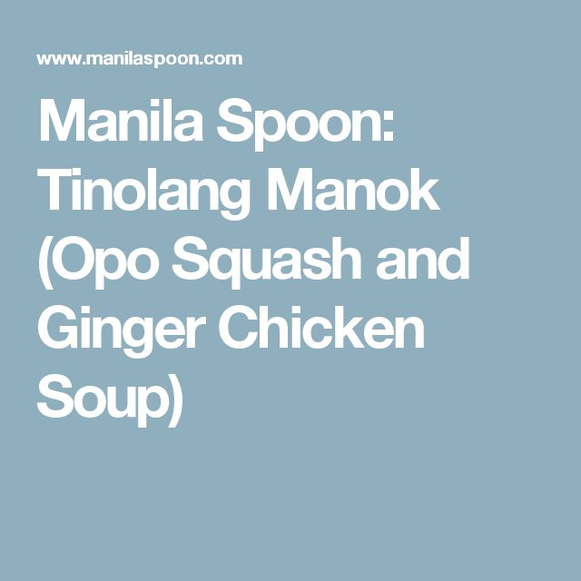 Manila Spoon: Tinolang Manok (Opo Squash and Ginger Chicken Soup)