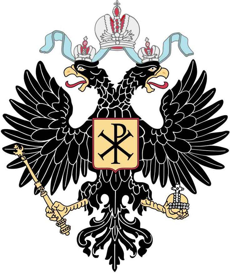 Император Николай III утвердил состав Совета министров Императорского Престола