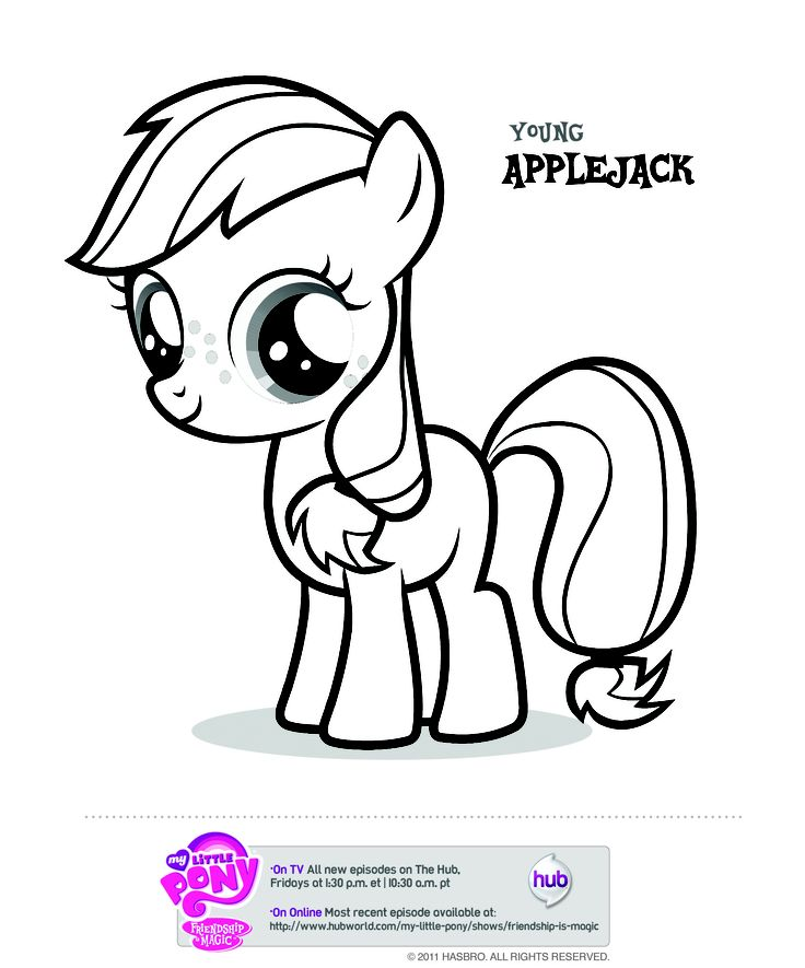 My Little Pony Coloring Pages For Ali