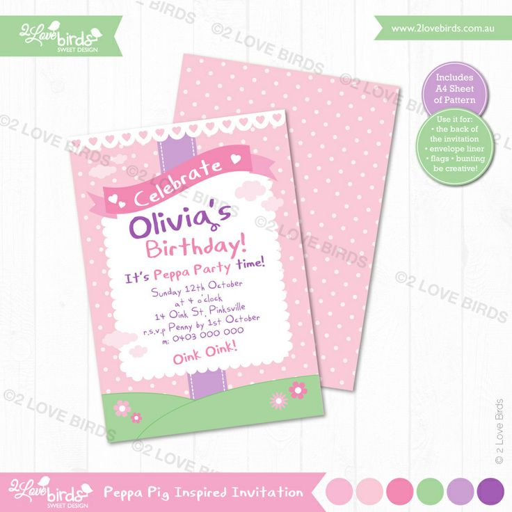 GIRLY PEPPA PIG INSPIRED PRINTABLE INVITATION Personlised with your text! / DIY Print / No shipping! / A6 size / A4 sheet of pattern included #2loveBirds #printable #invitation #birthday #stationery