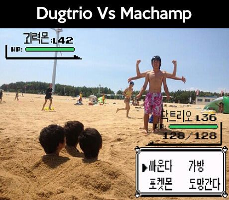 Dugtrio vs. Machamp… Words cannot describe just how wonderful I think this is...
