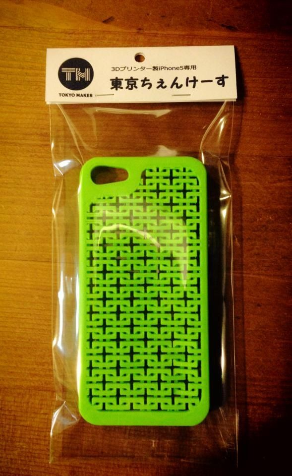 """東京ちぇんけーす"""" の出荷を開始しました。 #3D #3dprint  購入は此方から(世界初パーソナル #3Dプリンター で造った #iPhone5 case https://tokyomaker.stores.jp/#!/ )"""