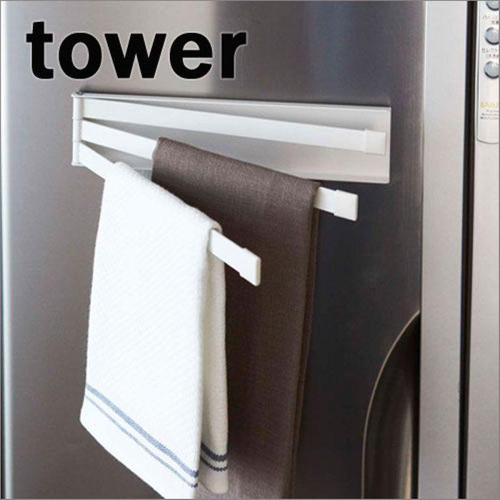 マグネット布巾ハンガーtowerポイント3倍ホワイト02456磁石