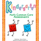 Kindergarten Math Common Core Assessment- Meets every standard.  Each standard is on a separate page so that you can copy exactly what you need depending on the grading period. $6