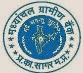 सरकारी नौकरी Govt Job,Govt vacancie,sarkari Job,Indian govt job,Indian Govt Recruitment,sarkari job: Recruitment in Madhyanchal Gramin Bank Jan-2015