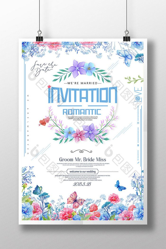 Blue Watercolor Style Wedding Invitation Creative Poster Wedding