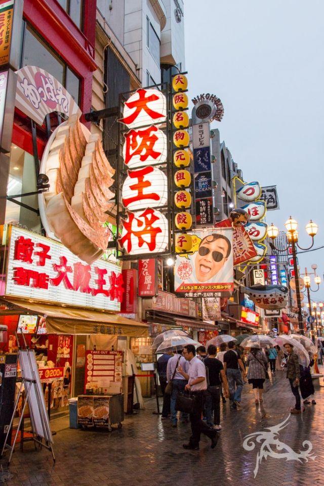 Japan / Tag 11 / Kyoto-Osaka / BlingBling und Moosgötter