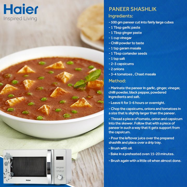 Try this delectable Paneer Shashlik, made easily with #Haier's #ovens.