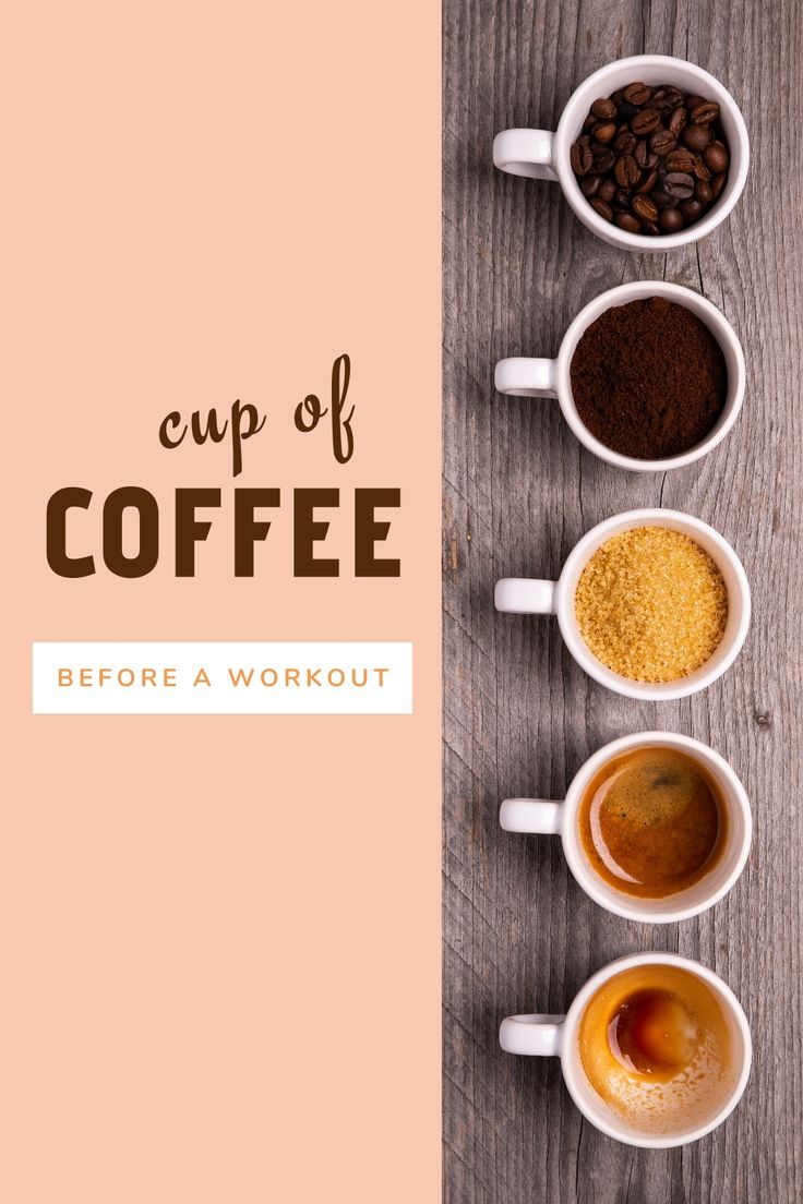 Cup of coffee before a workout preworkout drink workout