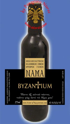 Byzantium Nama Holy Communion Wine