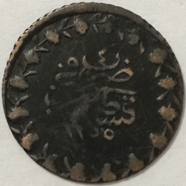 """Item specifics   Seller Notes: """"Used,Please Check Out My Other Items.""""       Grade:   As You See In The Photographs   Country/Region of Manufacture:   Turkey      1255/4 Ottoman Empire,20 Para,Abdul Majid I,Turkey..."""
