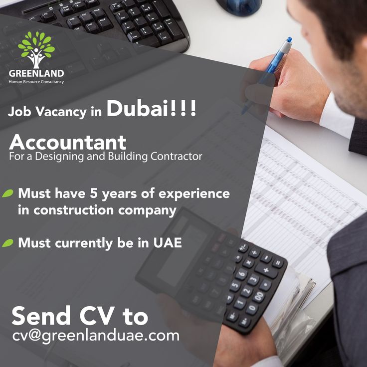 Best 25 accountant cv ideas on pinterest resume resume help we are currently looking for an accountant for a designing and building contractor company in dubai must have 5 years of experience in construction yelopaper Images