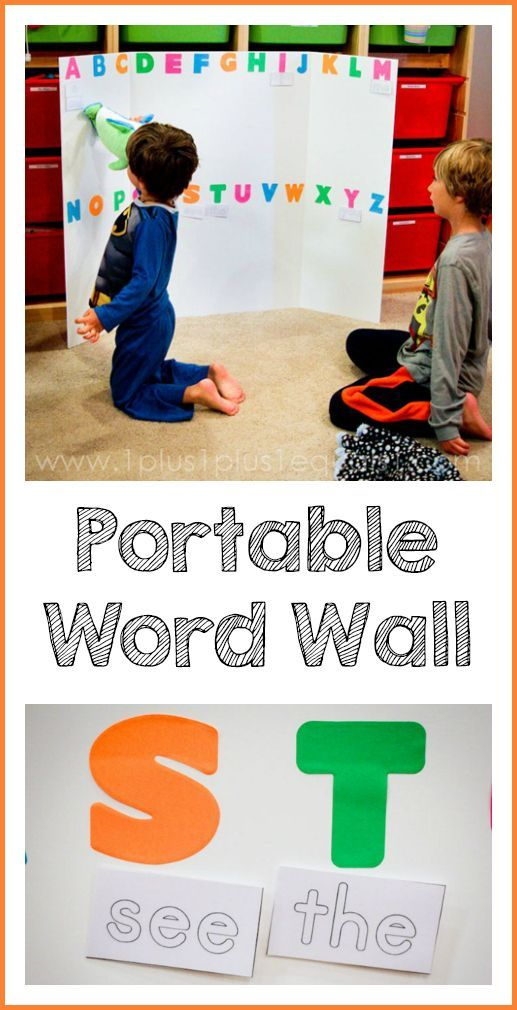 Portable Word Wall