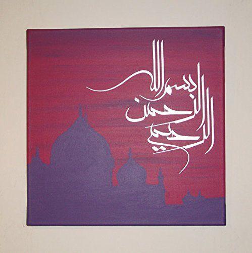 Global Artwork - Handpainted Arabic Calligraphy Islamic W... https://www.amazon.com/dp/B00V0AK7U2/ref=cm_sw_r_pi_dp_x_hQvOxbBF2P4B6