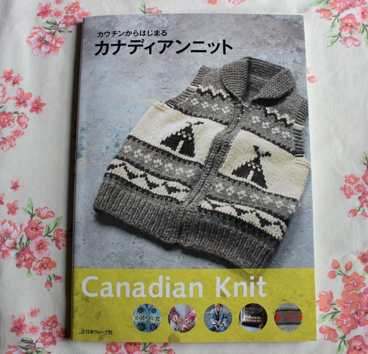 cowichan knitting