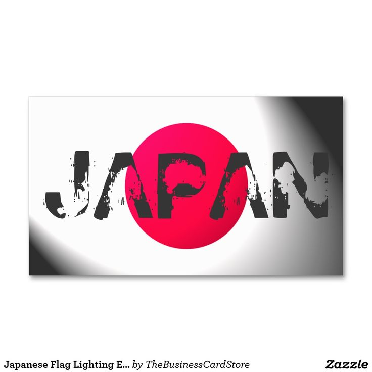 Japanese Flag Lighting Effect Japan Text Business Card