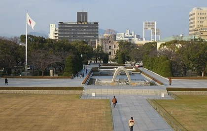 Cenotaph and A-Bomb Dome as seen from Peace Memorial Museum, Hiroshima, Japan