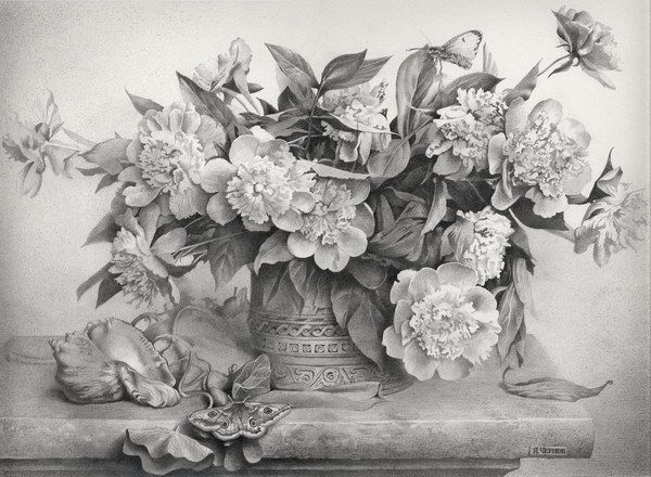 It seems a lot of people are not convinced graphite pencil could do the magic as photograph. In this post, I consolidated 60 mind-blowing pencil drawings that you can assure it can do in the hand of an artist. The… Continue Reading →
