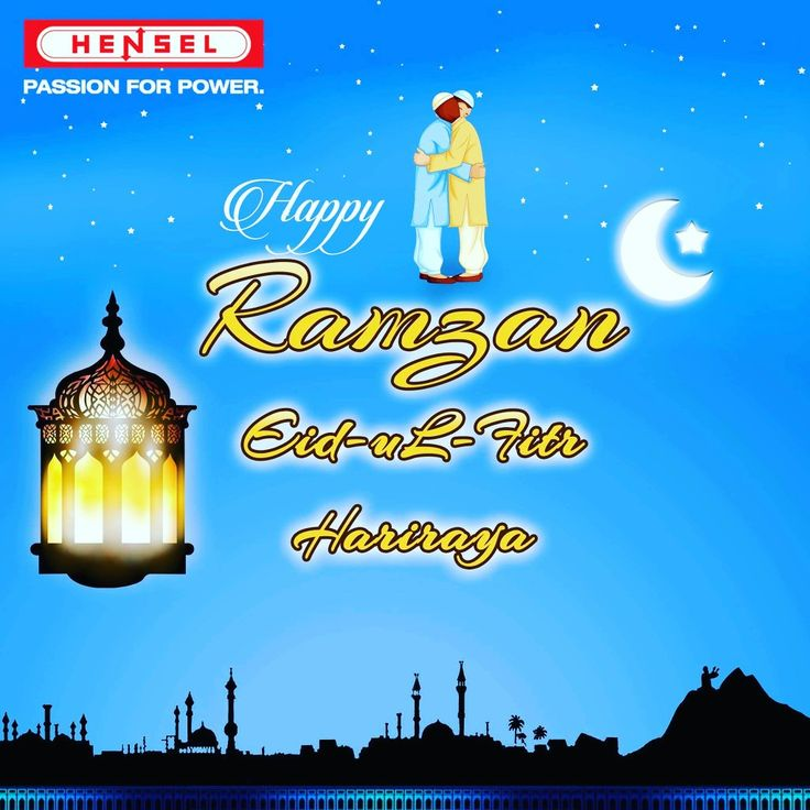 We wish you a peaceful, joyful and blessed Ramzan.  Happy  Ramzan! Eid - uL - Fitr! Hariraya!  Best wishes, Team Hensel #Hensel #Passionforpower