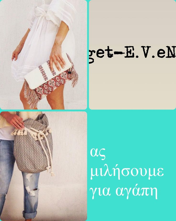 get even bags