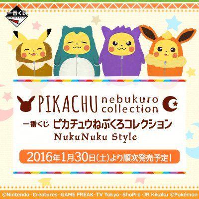 (1) ポケモン公式ツイッター (@Pokemon_cojp) | Twitter