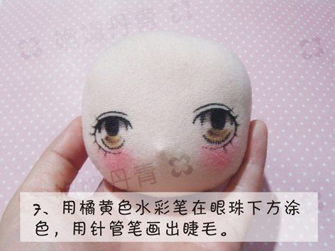 Текстильные куклы, игрушки (мк/выкройки/идеи)