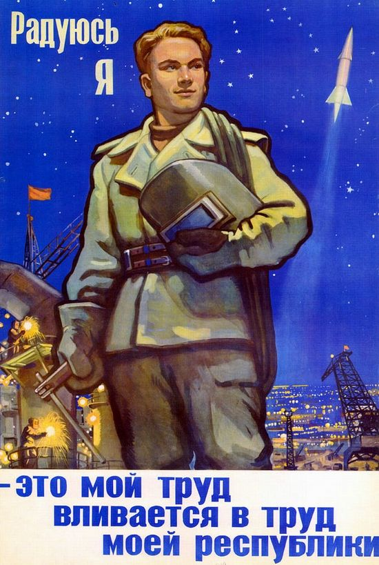 Space Race Welder/Communism is Handsome and You Can Too!
