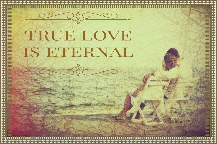 """""""True Love Is Eternal"""" is a well known quote from the New Testament (St. Paul) But  I've also heard, so many times, """"I don't love him/her anymore."""" These two quotes appear to contradict each other. I'm definitely in the first camp. I think fondness and attraction can wax and wane but not true love. Love is so much more than a feeling. Wow, all this meaning on your gift card? No harm in trying! I've given the design an """"aged"""" style to support the message."""