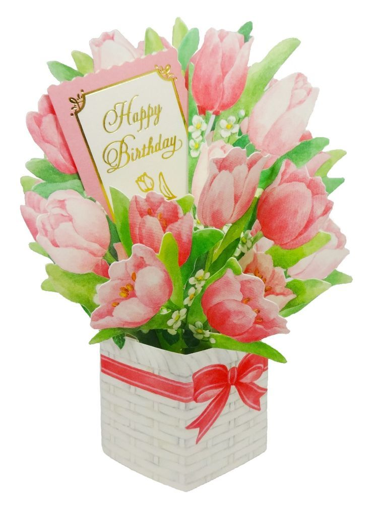 107 best images about Floral Premium Greeting Cards on ...