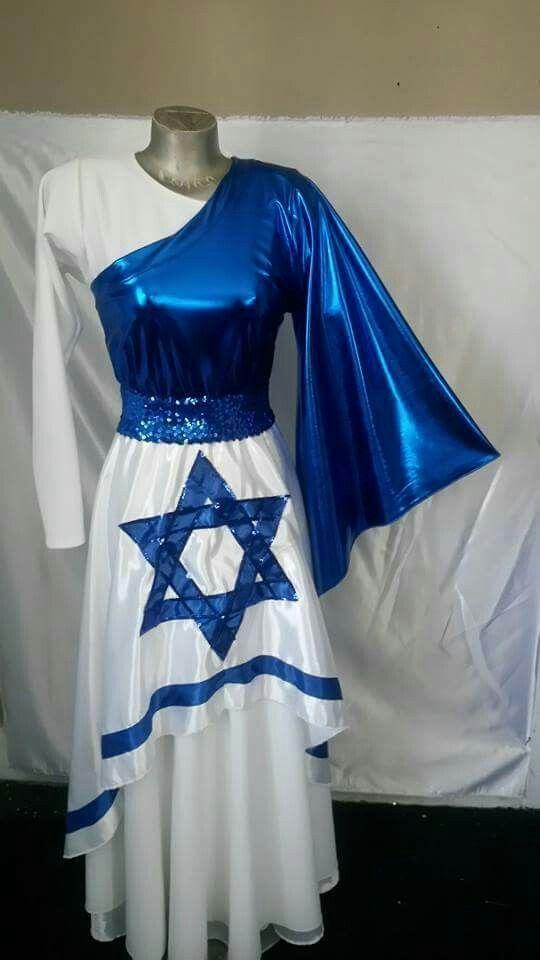 Hebrew dance attire.