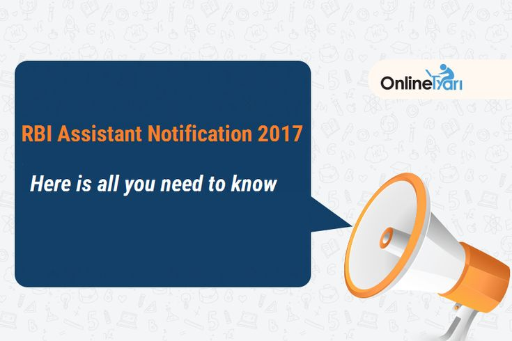 #RBI Assistant Notification 2017: Reserve Bank of India (RBI) has officially commenced the online application process for the recruitment of RBI Assistant in various RBI offices spread across the country. RBI Assistant Application process has begun and is limited to online-only. So, if you are interested in applying for #RBIAssistantExam 2017, you need to submit your application form through the official portal only.