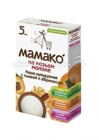 Мамако Молочная кукурузная каша с тыквой и абрикосом на козьем молоке с 4 мес. 200 г  — 285р.   Мамако Молочная кукурузная каша с тыквой и абрикосом на козьем молоке – это вкусное, легко усваиваемое, здоровое питание на козьем молоке без глютена, без сахара, без соли, которое идеально подходит для первого прикорма с 4 и 5 месяцев.  Особенности: Основная ценность кукурузной крупы-это ее жиры. Они богаты полиненасыщенными жирными кислотами, способствующими развитию мозга.  Кукурузная крупа…