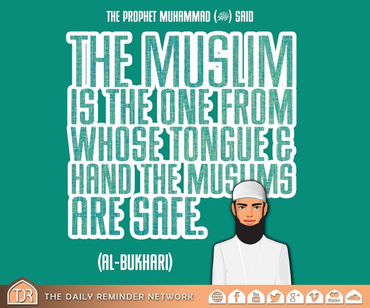 The Prophet Muhammad (peace be upon him) said:  The Muslim is the one from whose tongue & hand the Muslims are safe.  [Reference: Sahih Al Bukhari]