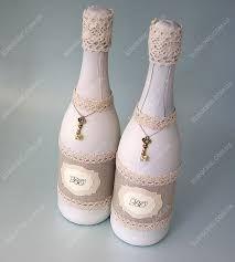Картинки по запросу оформление бутылок на свадьбу