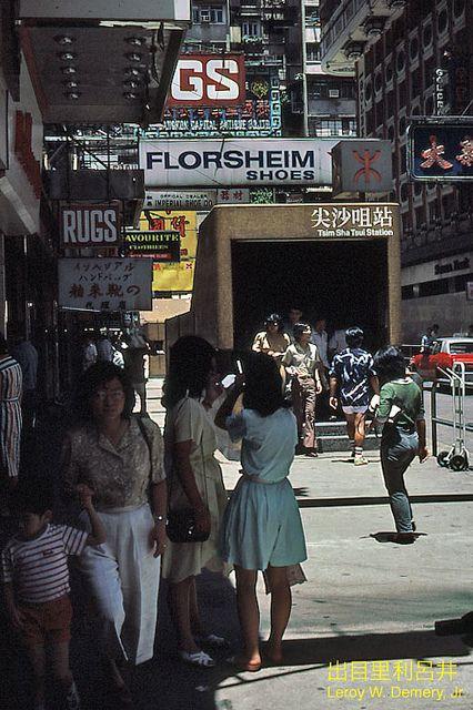 Tsim Sha Tsui (尖沙咀) MTR station entrance, Nathan Road, Kowloon, 1983
