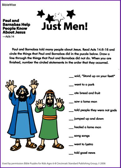 Just Men Worksheet For Paul Barnabass Visit To Lystra Sunday School ActivitiesSunday