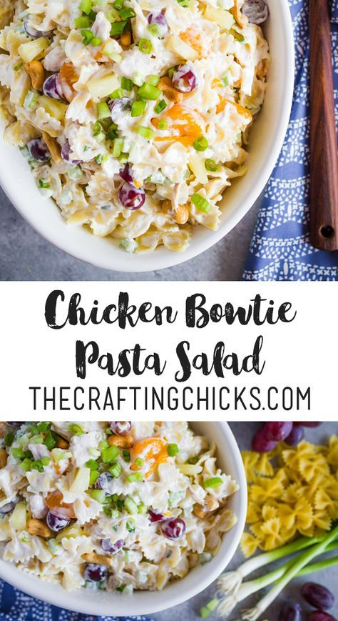 Chicken bowtie pasta salad is a great recipe for a family party or BBQ. It's so tasty and makes either a great side or main dish.