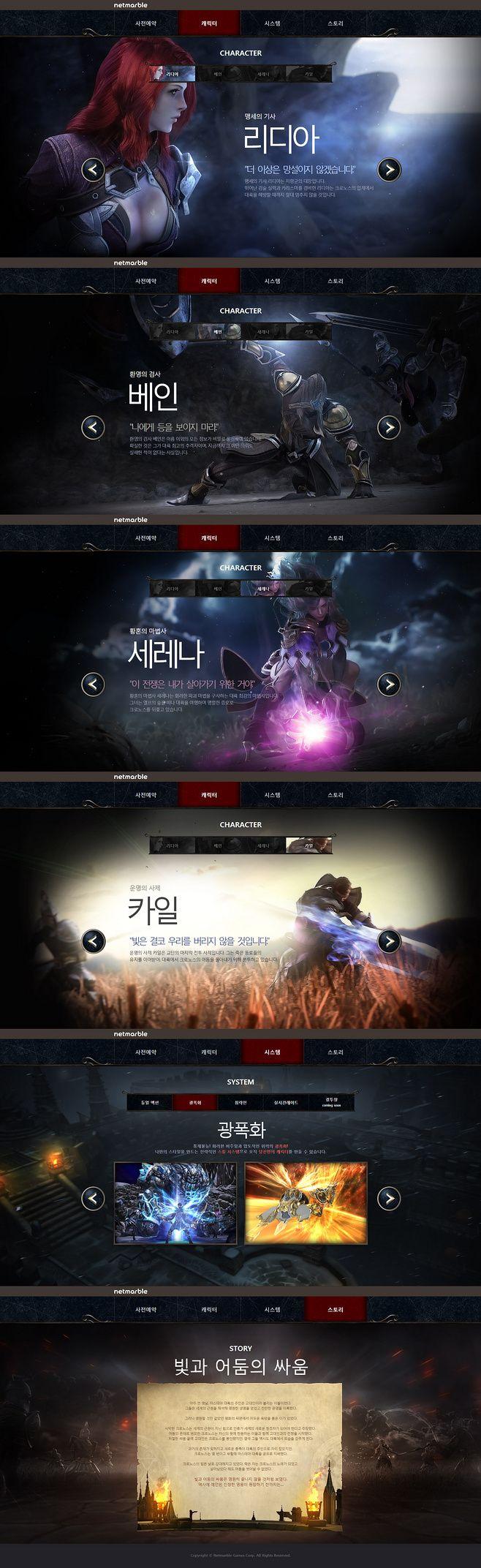 """Hàn Quốc Netmarble game """"KON"""" chủ đề ..."""