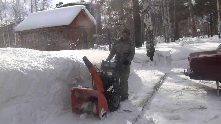 Husqvarna снегоуборщик в действии.