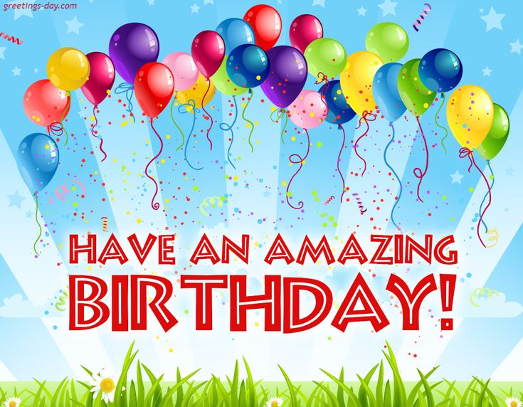 73 Best Happy Birthday Pics Gifs Images On Pinterest Free Happy Birthday Wish To N