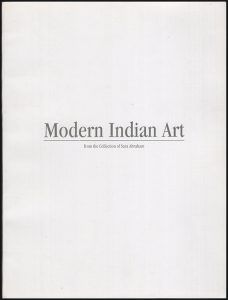 MENON, A:  Modern Indian Art from the Collection of Sara Abraham