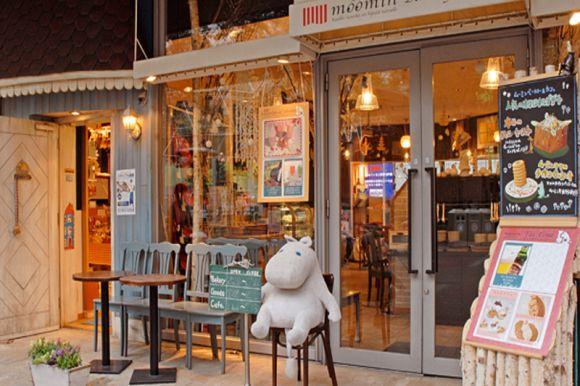 Moomin Cafe (Tokyo Dome City LaQua 1F, 1-1-1 Kasuga, Bunkyo-ku, Tokyo