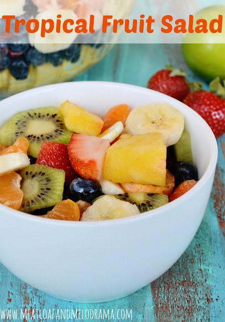 Tropical Fruit Salad with honey lime dressing is the perfect spring and summer side dish! Great for holiday dinners or potlucks too!