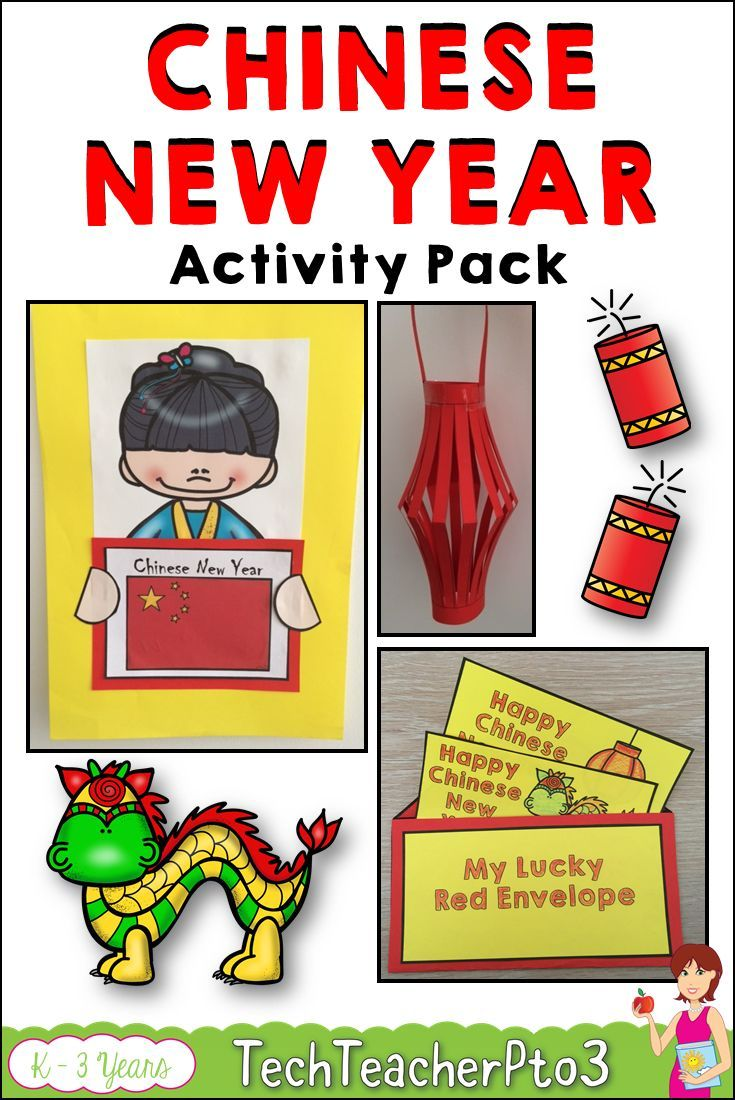 Bring the celebration of Chinese New Year into your classroom with this handy activity pack. Inside this pack you will find all you need to create fantastic learning walls for your students including vocabulary cards, paper lantern, red envelope, wall display materials and worksheets.