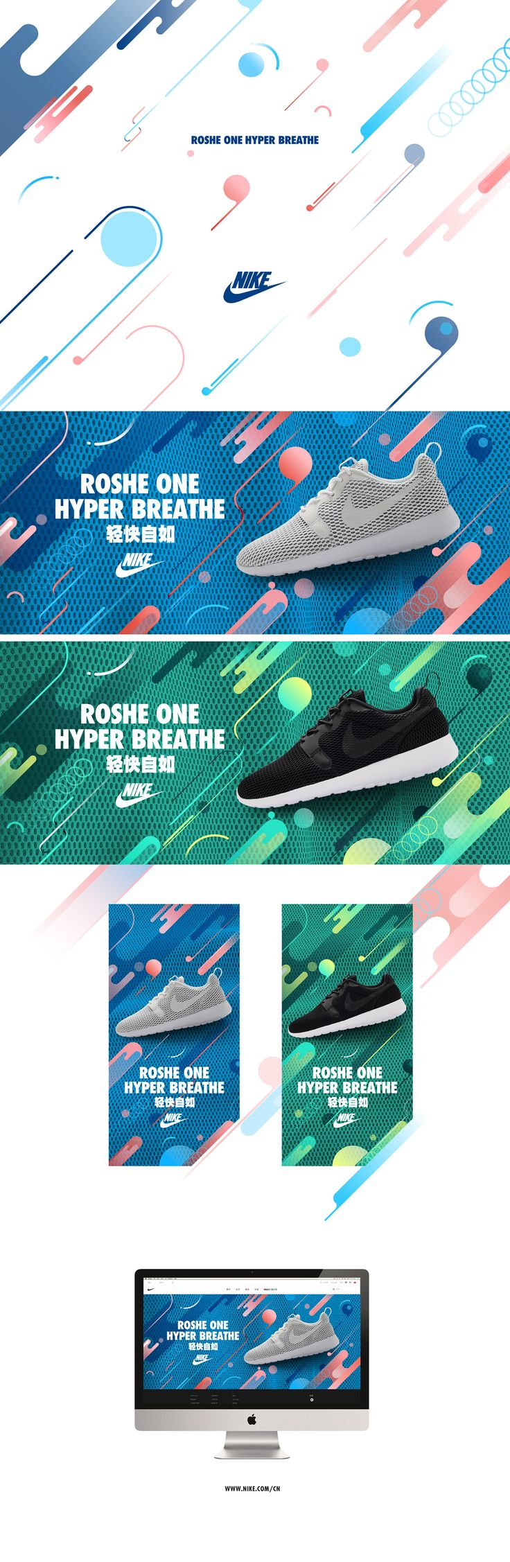 Roshe on Behance