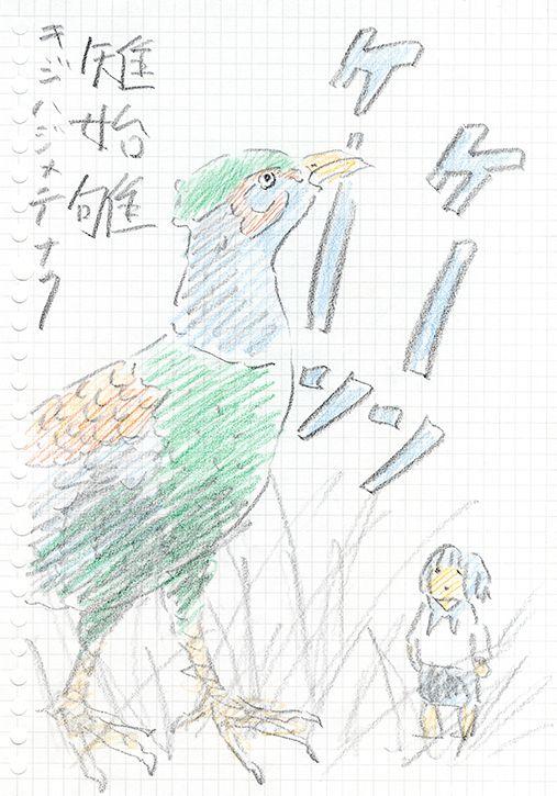 """青春百景→今週のテーマは""""雉始雊(きじはじめてなく)""""です。  http://seishun100k.tumblr.com"""