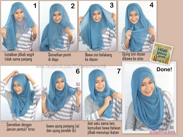 Tutorial Hijab Paris Segi Empat Simple 7