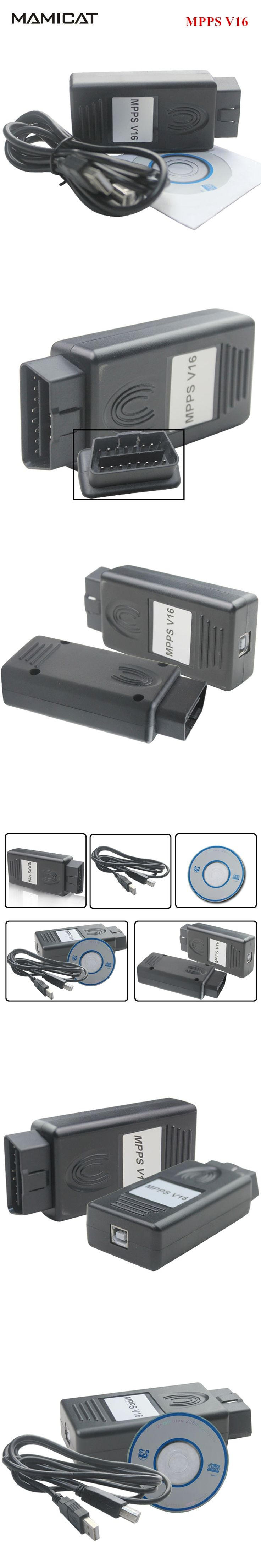 MPPS V16 ECU Chip Tuning Tool For EDC15 EDC16 EDC17 Inkl Checksum SMPS MPPS 16 CAN Flasher Remap Cable